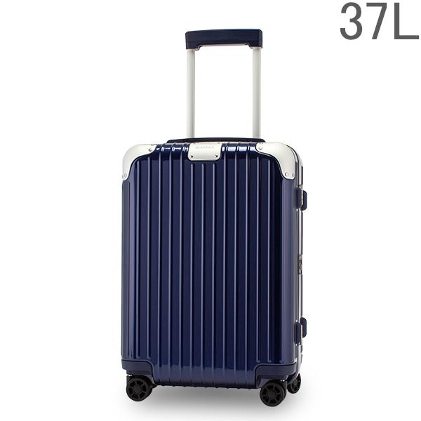 リモワ RIMOWA ハイブリッド 88353604 キャビン 37L 機内持ち込み スーツケース Hybrid Cabin グロスブルー
