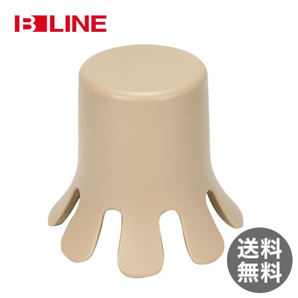 【365日出荷対応】【B-LINE】ビーライン EU正規品 スプラッシュ スツール/プランター Splash Stool L01S サンド(ボビーワゴンも人気!)