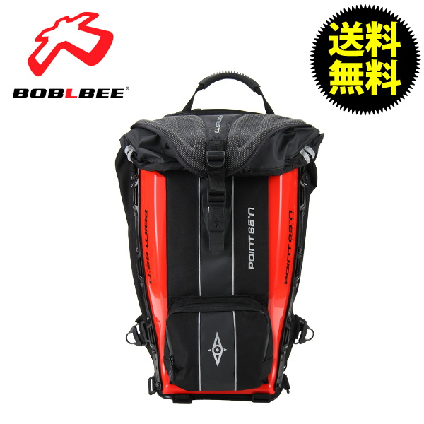BOBLBEE ボブルビー Hard Shell ハードシェル 20L GTO Glossy Red レッド 324058 バックパック リュック 北欧