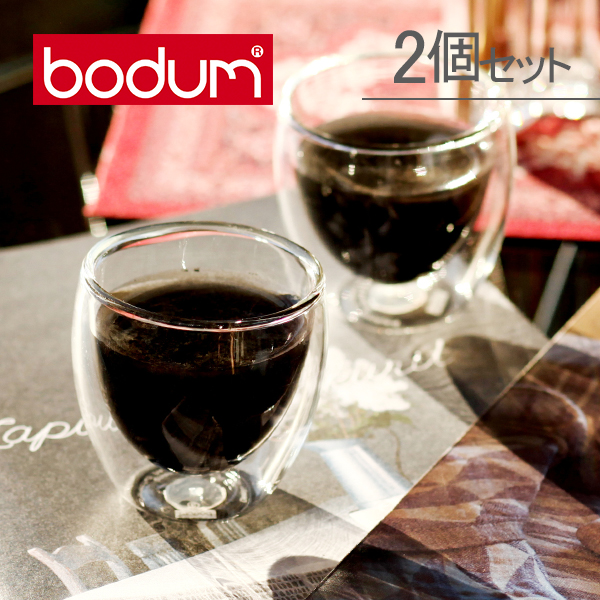 �y365��o�בΉ��zBodum�{�_���p���B�[�i�_�u���E�H�[���O���X2�ƒZ�b�g80ml Pavina 4557-10US Double Wall Thermo Espresso set of 2�N���A