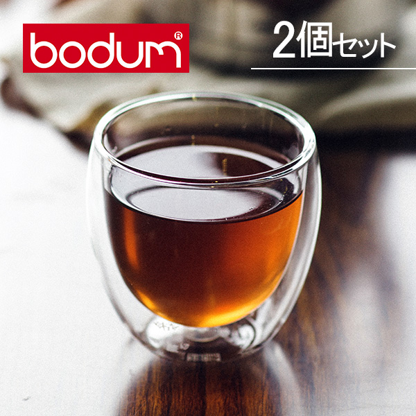 �y365��o�בΉ��zBodum�{�_���p���B�[�i�_�u���E�H�[���O���X2�ƒZ�b�g0.25L Pavina 4558-10US Double Wall Thermo Cooler set of 2�N���A