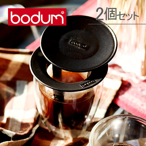�y365��o�בΉ��zBodum�{�_���e�B�[�t�B���^�[�t���_�u���E�H�[���O���X0.35L�e�B�[�t�H�[����Tea for One K11153-01Glass double wall�u���b�N