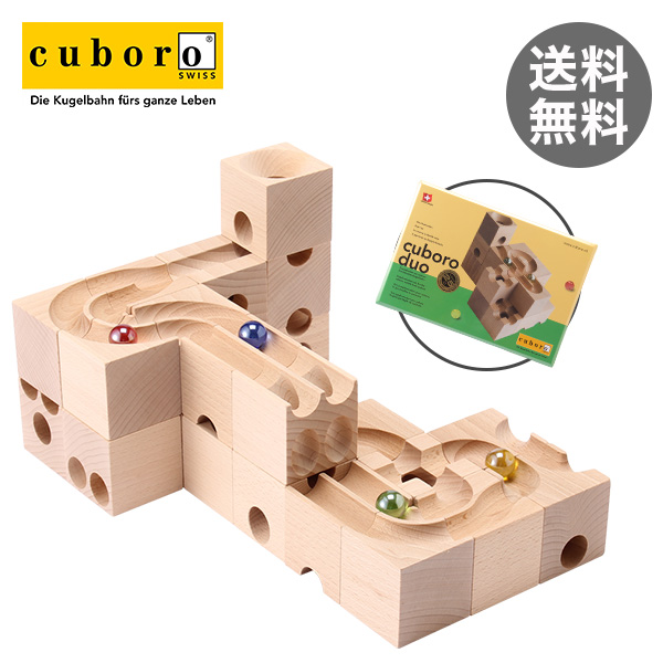 【365日出荷対応】Cuboro キュボロ (クボロ) Duo デュオ ペアラン 0112(112) 追加セット【玉の塔・キッズ・木のおもちゃ・積み木】クボロ社 ピタゴラスイッチみたいなおもちゃ