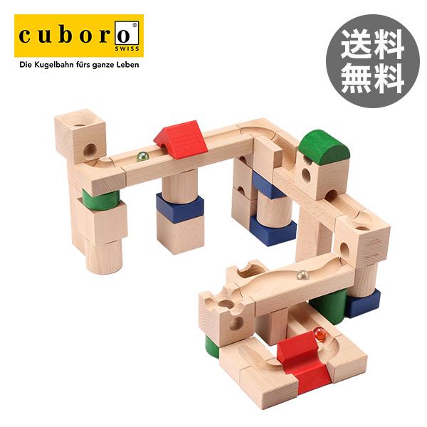 【365日出荷対応】Cuboro キュボロ (クボロ) クゴリーノ 0081 ベーシックセット【玉の塔・キッズ・木のおもちゃ・積み木】クボロ社 ピタゴラスイッチみたいなおもちゃ