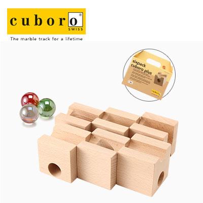 【365日出荷対応】Cuboro キュボロ (クボロ) シックスパック プラス1 sixpack plus 1 0140 キッズ・木のおもちゃ・積み木