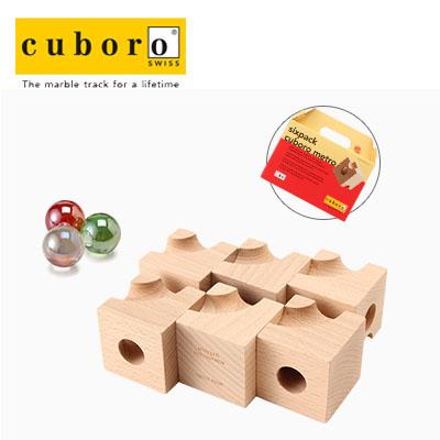 【365日出荷対応】Cuboro キュボロ (クボロ) シックスパック メトロ1 sixpack metro 1 0142 キッズ・木のおもちゃ・積み木