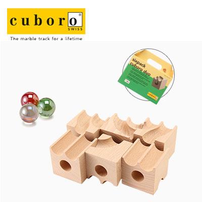 【365日出荷対応】Cuboro キュボロ (クボロ) シックスパック デュオ1 sixpack duo 1 0144 キッズ・木のおもちゃ・積み木