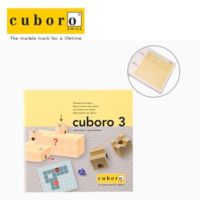 【365日出荷対応】Cuboro キュボロ (クボロ) 332/331 Book cuboro 3 キュボロブック3 (英語版) キッズ・木のおもちゃ・積み木