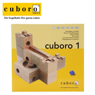 【365日出荷対応】Cuboro キュボロ (クボロ) 302/312/311 Book cuboro 1 キュボロブック1 (英語版) キッズ・木のおもちゃ・積み木