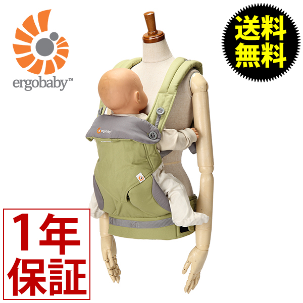 �G���S ERGOBABY �G���S�x�r�[ Four Position 360 Collection Green �O���[�� BC360A2F14 ����ԕR ������R �y�悾��p�b�h�t�I�z�s���S�I�P�N�ۏt