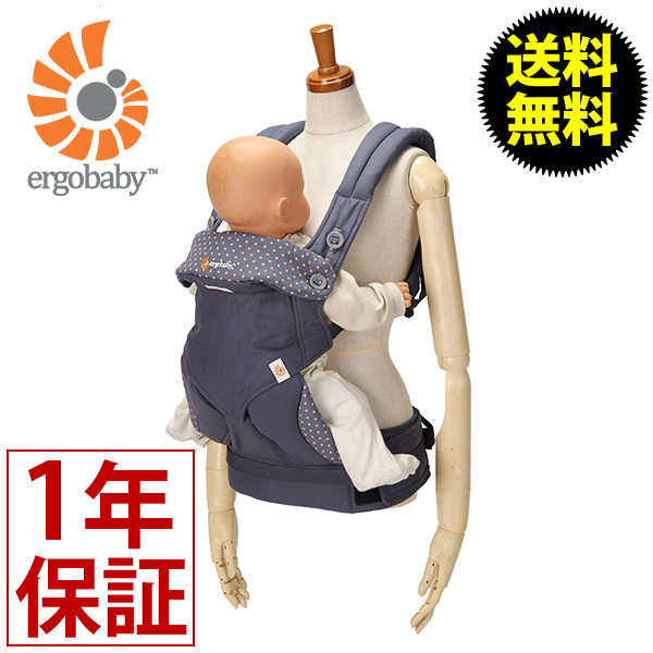 �G���S ERGOBABY �G���S�x�r�[ Four Position 360 Collection �_�X�e�B�[�u���[ BC360ABLU ����ԕR ������R �y�悾��p�b�h�t�I�z�s���S�I�P�N�ۏt