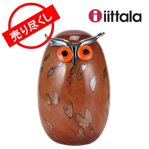 【365日出荷対応】 iittala イッタラ Birds by Toikka バード バイトゥイッカ Uhuu 5454 北欧 インテリア
