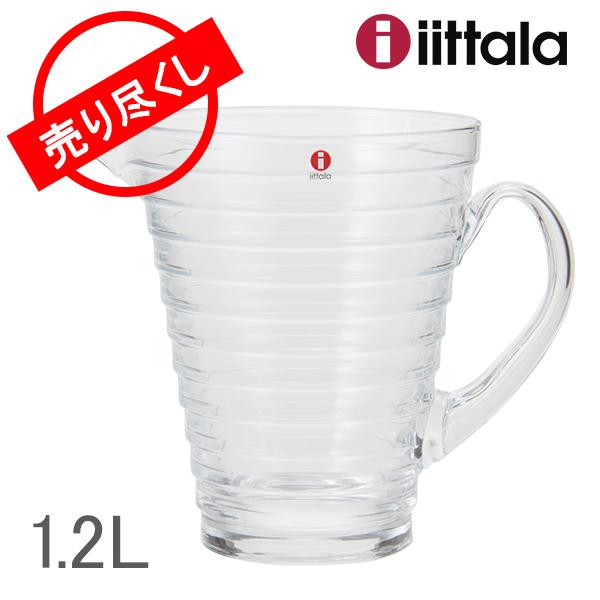 �y365��o�בΉ��ziittala �C�b�^�� AINO AALTO �A�C�m�A�[���g pitcher �s�b�`���[(�n���h�E�H�b�V���}�E�X�u���E��) clear �N���A 1.2L 1007018 �k��