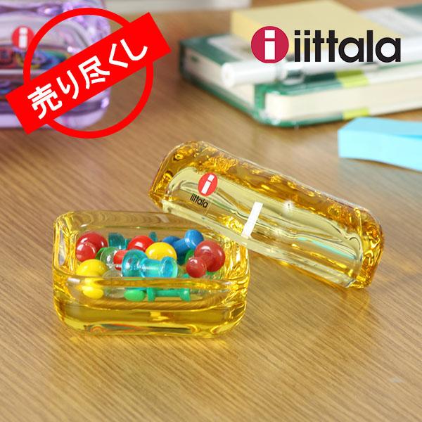 【365日出荷対応】 iittala イッタラ Vitriini ヴィトリーニ Vitriini box ヴィトリーニボックス lemon レモン 1007846 北欧ブランド