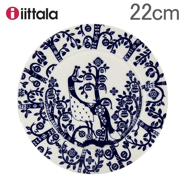 【365日出荷対応】イッタラ iittala タイカ プレート 22cm ミッドナイト ブルー 1022999 Taika plate Midnight blue 食器