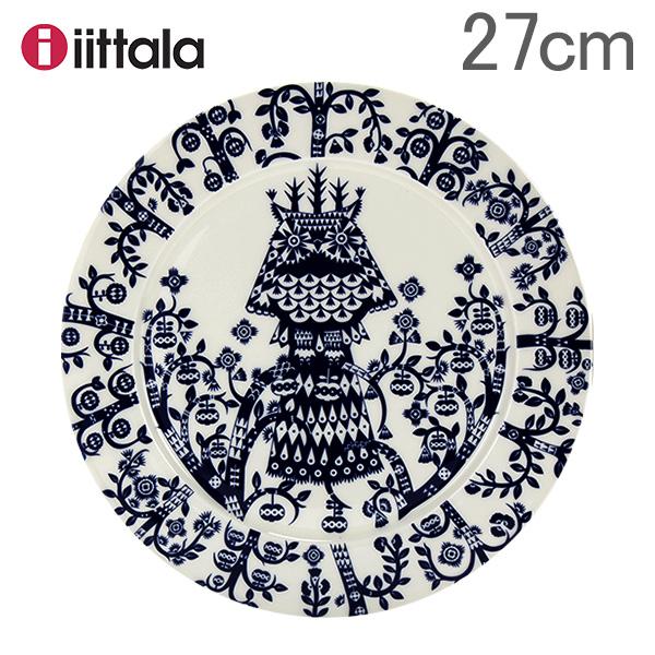 【365日出荷対応】イッタラ iittala 大皿 タイカ プレート 27cm ミッドナイト ブルー 1023000 Taika plate 食器