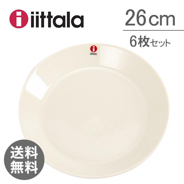 【365日出荷対応】 【北欧ブランド】【IITTALA】イッタラ ティーマ プレート 皿 TEEMA 007244 Plate 26cm ホワイト 6枚セット (6個セット)