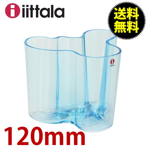 【365日出荷対応】iittala イッタラ Aalto アアルト vase ベース light blue ライトブルー 1007464 120mm 北欧ブランド
