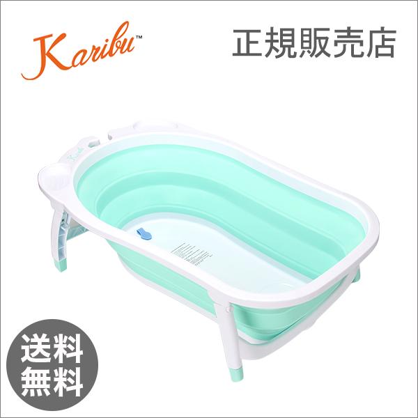 �J���u �x�r�[�o�X �܂��ݎ� �o�X �Ԃ���� �L�b�Y �����C �^�[�R�C�Y PM3310 KARIBU Folding Bath