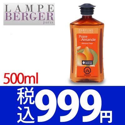 LampeBerger �����v�x���W�F �iLampe Berger�j �I�C�� �m�i�V�A�[�����h 500ml �A���}�I�C�� Home Fragrance 215015