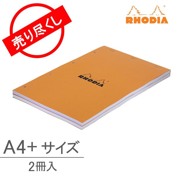 【アイテムキューブ】事務・文具・ビジネス用品 > 文具 | 【365日出荷対応】ロディア Rhodia A4+サイズ 2冊入り <方眼タイプ> 20200C オレンジ メモ帳 おしゃれ