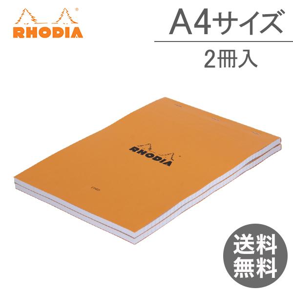 【アイテムキューブ】事務・文具・ビジネス用品 > 文具 | 【365日出荷対応】ロディア Rhodia A4サイズ 2冊入り <横罫入り> 18600C オレンジ メモ帳 おしゃれ