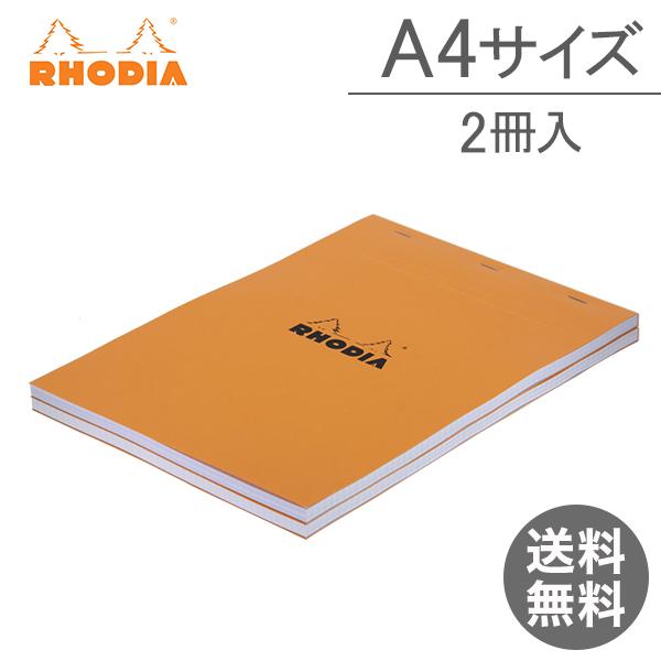 【アイテムキューブ】事務・文具・ビジネス用品 > 文具 | 【365日出荷対応】ロディア Rhodia A4サイズ 2冊入り <方眼タイプ> 18200C オレンジ メモ帳 おしゃれ