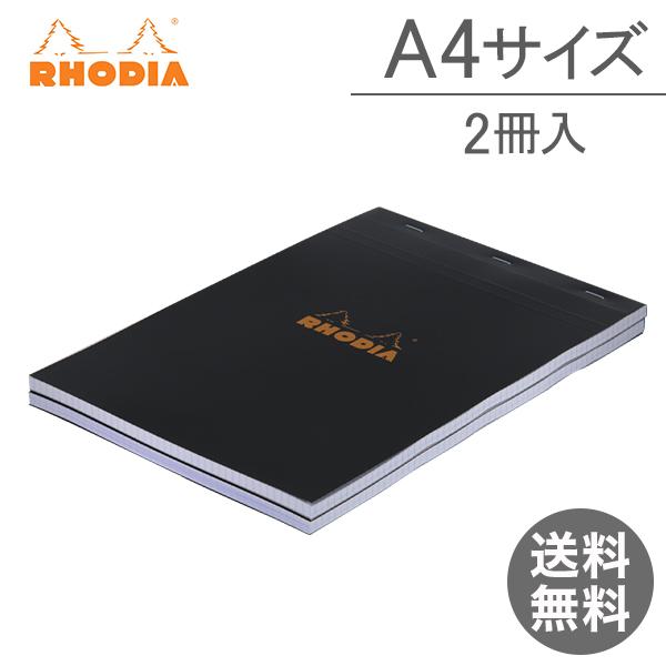 【アイテムキューブ】事務・文具・ビジネス用品 > 文具 | 【365日出荷対応】ロディア Rhodia A4サイズ 2冊入り <方眼タイプ> 182009C ブラック メモ帳 おしゃれ