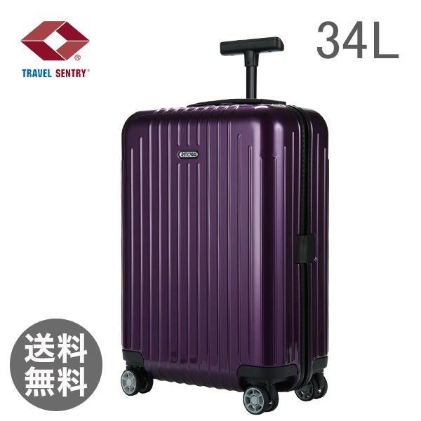 RIMOWA リモワ サルサエアー 822.52 82252 SALSA AIR スーツケース ウルトラバイオレット 【4輪】 35L (820.52.22.4)