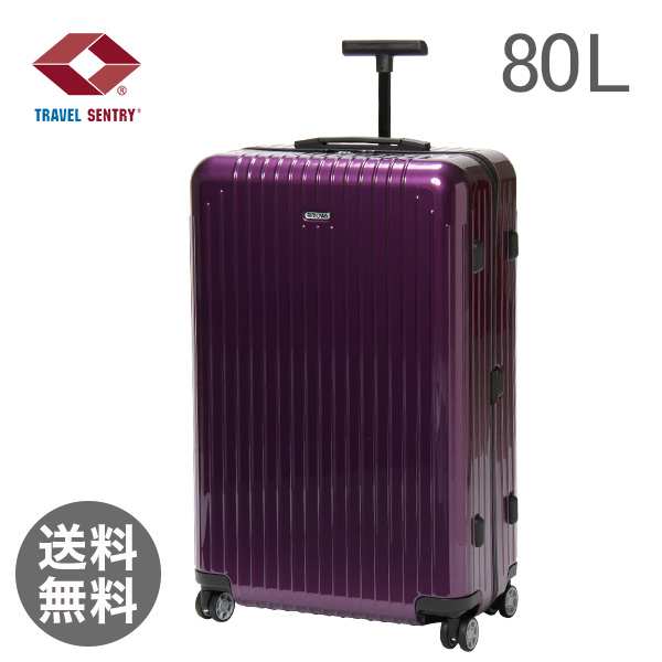 RIMOWA リモワ サルサエアー 822.70 82270 SALSA AIR スーツケース ウルトラバイオレット 【4輪】 80L (820.70.22.4)