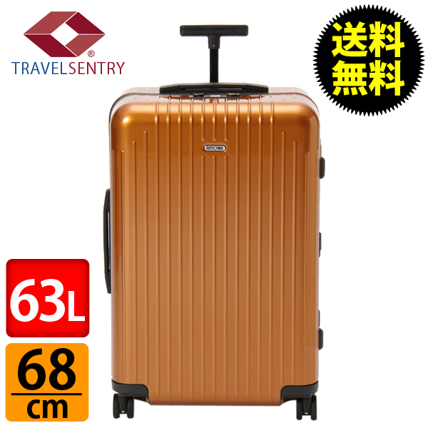 RIMOWA リモワ サルサエアー 823.63 82363 SALSA AIR スーツケース インカゴールド 【4輪】 63L (820.63.23.4)