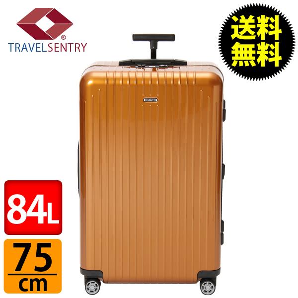 RIMOWA リモワ サルサエアー 823.70 82370 SALSA AIR スーツケース インカゴールド 【4輪】 84L (820.70.23.4)