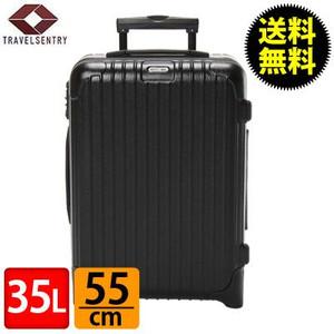RIMOWA リモワ サルサ 851.52 85152 スーツケース マルチブラック【Salsa】 35L