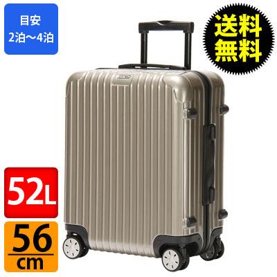 RIMOWA リモワ サルサ 869.56 86956 プロセコ スーツケース 【SALSA】 52L (810.56.19.4)
