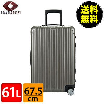 RIMOWA リモワ サルサ 869.63 86963 プロセコ スーツケース マルチ 【SALSA】 61L (810.63.19.4)