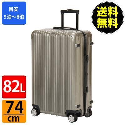 RIMOWA リモワ サルサ 869.70 86970 プロセコ スーツケース マルチ 【SALSA】 82L (810.70.19.4)