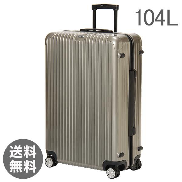 RIMOWA リモワ サルサ 869.77 86977 プロセコ スーツケース マルチ 【SALSA】 104L (810.77.19.4)