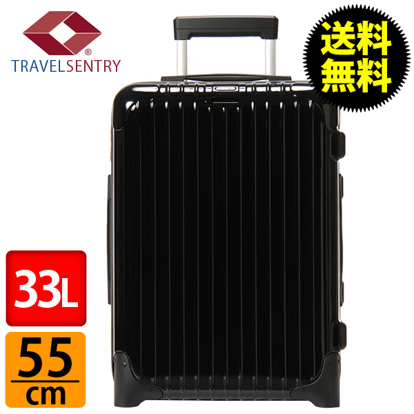 RIMOWA リモワ 【2輪】 サルサ デラックス スーツケース マルチ 850.52 85052 ブラック 33L (830.52.50.2)