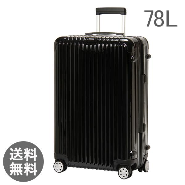 リモワ 【4輪】 サルサ デラックス スーツケース マルチ 870.70 87070 【Salsa Deluxe 】 Multiwheel ブラック 78L (830.70.50.4)