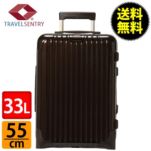 RIMOWA リモワ 【2輪】 サルサ デラックス スーツケース マルチ 852.52 85252 【Salsa Deluxe 】 Trolley ブラウン 33L (830.52.52.2)