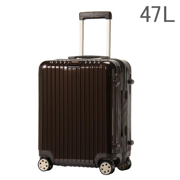 RIMOWA リモワ 【4輪】 サルサ デラックス スーツケース マルチ 872.56 87256 ブラウン 47L (830.56.52.4)