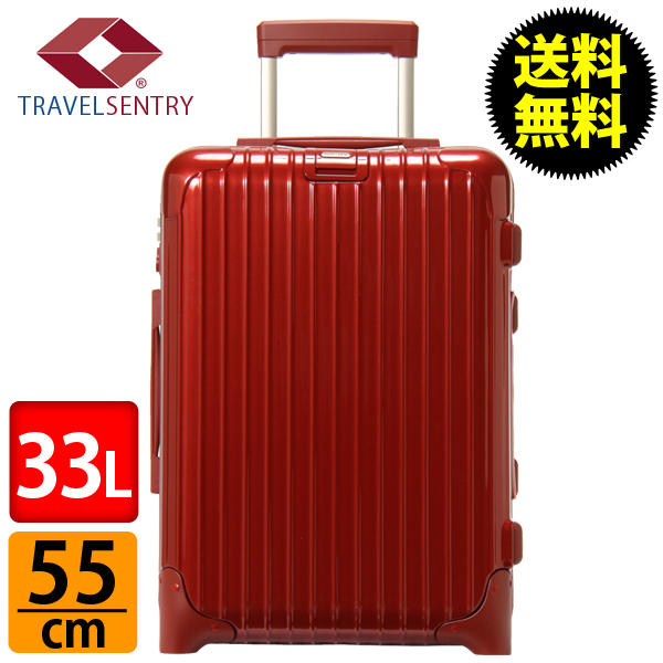 RIMOWA リモワ 【2輪】 サルサ デラックス スーツケース マルチ 853.52 85352 【Salsa Deluxe 】 Trolley レッド 33L (830.52.53.2)