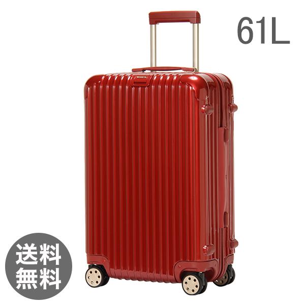 RIMOWA リモワ 【4輪】 サルサ デラックス スーツケース マルチ 873.63 【Salsa Deluxe 】 Multiwheel オリエントレッド 61L (830.63.53.4)