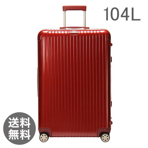 RIMOWA リモワ 【4輪】 サルサ デラックス スーツケース マルチ 873.77 87377 【Salsa Deluxe 】 Multiwheel レッド 104L (830.77.53.4)