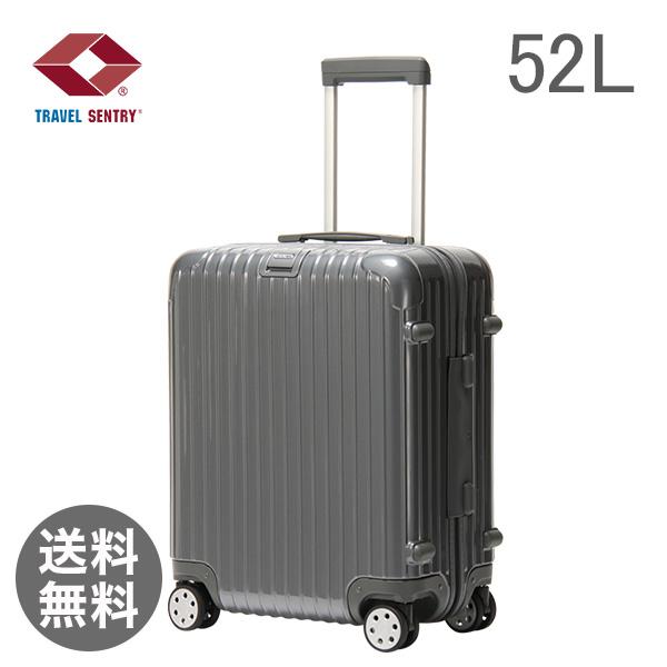 RIMOWA リモワ 【4輪】 サルサ デラックス スーツケース マルチ 874.56 87456 【Salsa Deluxe 】 Multiwheel グレー 52L (830.56.54.4)