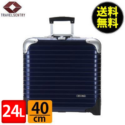 RIMOWA ������ LIMBO 881.40 88140 Business Trolley �r�W�l�X �g�����[ Night Blue �i�C�g�u���[ (881.40.21.2)