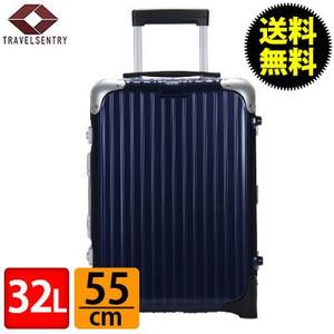 RIMOWA リモワ リンボ 881.52 88152 キャビントローリー 2輪 スーツケース ナイトブルー Cabin trolley 32L (880.52.21.2)