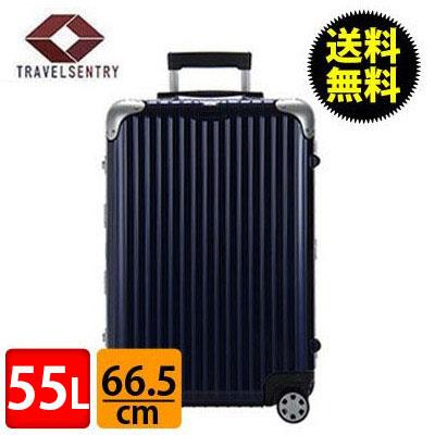RIMOWA リモワ リンボ 891.63 89163 マルチホイール 4輪 スーツケース ナイトブルー Multiwheel 55L (881.63.21.4)