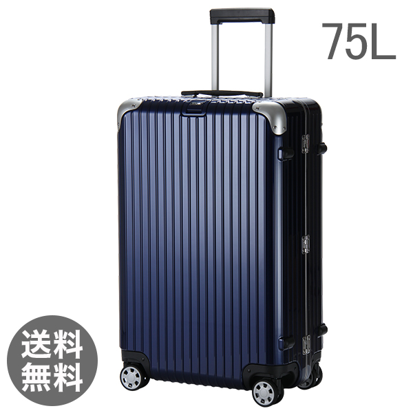 RIMOWA ������ LIMBO 818.70 81870 Multiwheel �}���`�z�C�[�� Night Blue �i�C�g�u���[ (881.70.21.4)