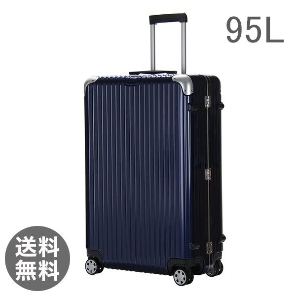RIMOWA リモワ リンボ 818.77 81877 マルチホイール 4輪 スーツケース ナイトブルー Multiwheel 95L (881.77.21.4)